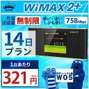 бу▒¤╔№┴ў╬┴╠╡╬┴бф wifi еьеєе┐еы ╠╡└й╕┬ 14╞№ WiMAX 2+ е▌е▒е├е╚wifi W05 Pocket WiFi 2╜╡┤╓ еьеєе┐еыwifi еыб╝е┐б╝ wi-fi ├ц╖╤┤я ╣ё╞т └ь═╤ wifiеьеєе┐еы wiб╝fi е▌е▒е├е╚WiFi е▌е▒е├е╚Wi-Fi ╬╣╣╘ ╜╨─е ╞■▒б ░ь╗■╡в╣ё ░·д├▒█д╖ еяеде▐е├епе╣ двд╣│┌ ╢ї╣┴ ╝ї╝ш