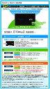WiFi レンタル 30日間プラン【WiMAX 2+ レンタルス...