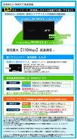 ��WiMAX2+��륹������7��֥ץ���WiFi���1����WiMAX2+����о�!!��ư���Ϥ�����WiFi����������̵������ԡ�����³�С����WiFi����������WiFi����ꥢ����¨������!02
