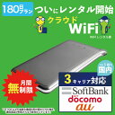 б┌епещеже╔ WiFiб█ wifi еьеєе┐еы 180╞№ ╠╡└й╕┬ е╜е╒е╚е╨еєеп е╔е│ет au 3енеуеъев┬╨▒■ е▌е▒е├е╚wifi Pocket WiFi 6еЎ╖ю еьеєе┐еыwifi еыб╝е┐б╝ wi-fi ├ц╖╤┤я ╣ё╞т └ь═╤ wifiеьеєе┐еы wiб╝fi е▌е▒е├е╚WiFi е▌е▒е├е╚Wi-Fi ╬╣╣╘ ╜╨─е ╞■▒б ░ь╗■╡в╣ё ░·д├▒█д╖ двд╣│┌ ┬и╞№╚п┴ў