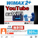 бу▒¤╔№┴ў╬┴╠╡╬┴бф wifi еьеєе┐еы ╠╡└й╕┬ 30╞№ WiMAX 2+ е▌е▒е├е╚wifi WX03 Pocket WiFi 1еЎ╖ю еьеєе┐еыwifi еыб╝е┐б╝ wi-fi ├ц╖╤┤я ╣ё╞т └ь═╤ wifiеьеєе┐еы wiб╝fi е▌е▒е├е╚WiFi е▌е▒е├е╚Wi-Fi ╬╣╣╘ ╜╨─е ╞■▒б ░ь╗■╡в╣ё ░·д├▒█д╖ еяеде▐е├епе╣ двд╣│┌ ╢ї╣┴ ╝ї╝ш