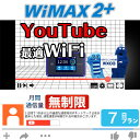 бу▒¤╔№┴ў╬┴╠╡╬┴бф wifi еьеєе┐еы ╠╡└й╕┬ 7╞№ WiMAX 2+ е▌е▒е├е╚wifi WX03 Pocket WiFi 1╜╡┤╓ еьеєе┐еыwifi еыб╝е┐б╝ wi-fi ├ц╖╤┤я ╣ё╞т └ь═╤ wifiеьеєе┐еы wiб╝fi е▌е▒е├е╚WiFi е▌е▒е├е╚Wi-Fi ╬╣╣╘ ╜╨─е ╞■▒б ░ь╗■╡в╣ё ░·д├▒█д╖ еяеде▐е├епе╣ двд╣│┌ ╢ї╣┴ ╝ї╝ш