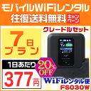 [有線接続クレードルセット] WiFi レ�
