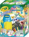 Crayola 【PonPush】ポンプッシュ スプレーアー...