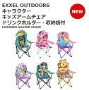 exxle キャラクター ポータブルチェアー(折りたたみ式イス) 子供用 ディズニーキャラクター/Disney/ミニオン