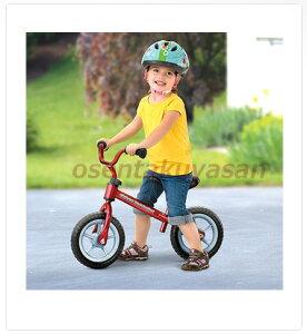 ... ペダルの無い自転車♪バランス