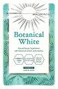Botanical White(ボタニカル ホワイト) サプ...