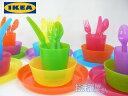 【送料無料】 IKEA イケア 【KALAS】カラフル♪食器セット 36ピースセット★ベビー/キ