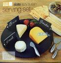 LAZY SUSAN 「チーズサービングセット」スレート製ターンテーブル+チーズナイフ3種+チョークボード