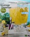 大型ビバレッジディスペンサー 3.5ガロン/13.2L アクリル製/BPAfree ドリンクディスペンサー/ドリンクサーバー/ウォーター/飲み物/ジュース