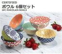 【All Purpose Porcelain Bowls】お...
