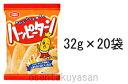 亀田製菓 ハッピーターン 32g×20袋 お徳用パック おせんべい