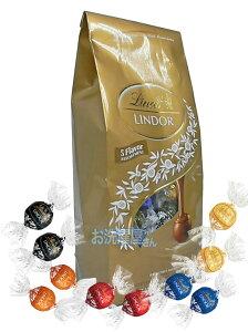 トリュフ チョコレート ダーク・キャラメル・ミルク・ビター・ホワイト アソートパック