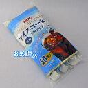 UCC THE BLEND アイスコーヒー50個入り(900g/18g×50個) き釈タイプ/無糖/ポーションタイプ