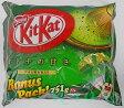 ネスレ キットカット ミニ オトナの甘さ【抹茶】 751g ボーナスパック/お徳用サイズ