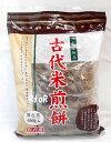 天乃屋 古代米煎餅 60枚入り(20枚×3袋) キヌア入りおせんべい/スーパーバッグ/お徳用