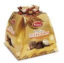 WITOR'S 【Praline Selection】プラリネセレクション 3種類/300g ウィターズ ギフトボックス チョコレート