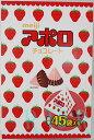 meiji アポロ チョコレート 標準45袋入り 明治/APOLLO/たべきりパック/粒チョコレート