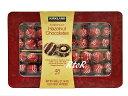 KS ヨーロピアン ヘーゼルナッツ チョコレート 48ピース入り(600g) EuropeanHazelnutChocolates 赤缶入り