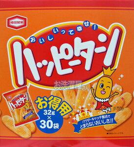 亀田製菓 ハッピーターン せんべい