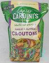 ショッピングコストコ CARDINI'S CROUTONS クルトン ガーリック&バターフレーバー 908g コストコ※賞味期限2021年1月まで