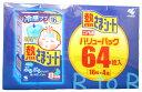 小林製薬 熱さまシート【こども用】 バリューパック64枚入り(16枚×4箱)