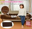 RoomClip商品情報 - 山善 YAMAZEN ふかふか 洗えるどこでも 電気カーペット(幅80×長さ180cm)