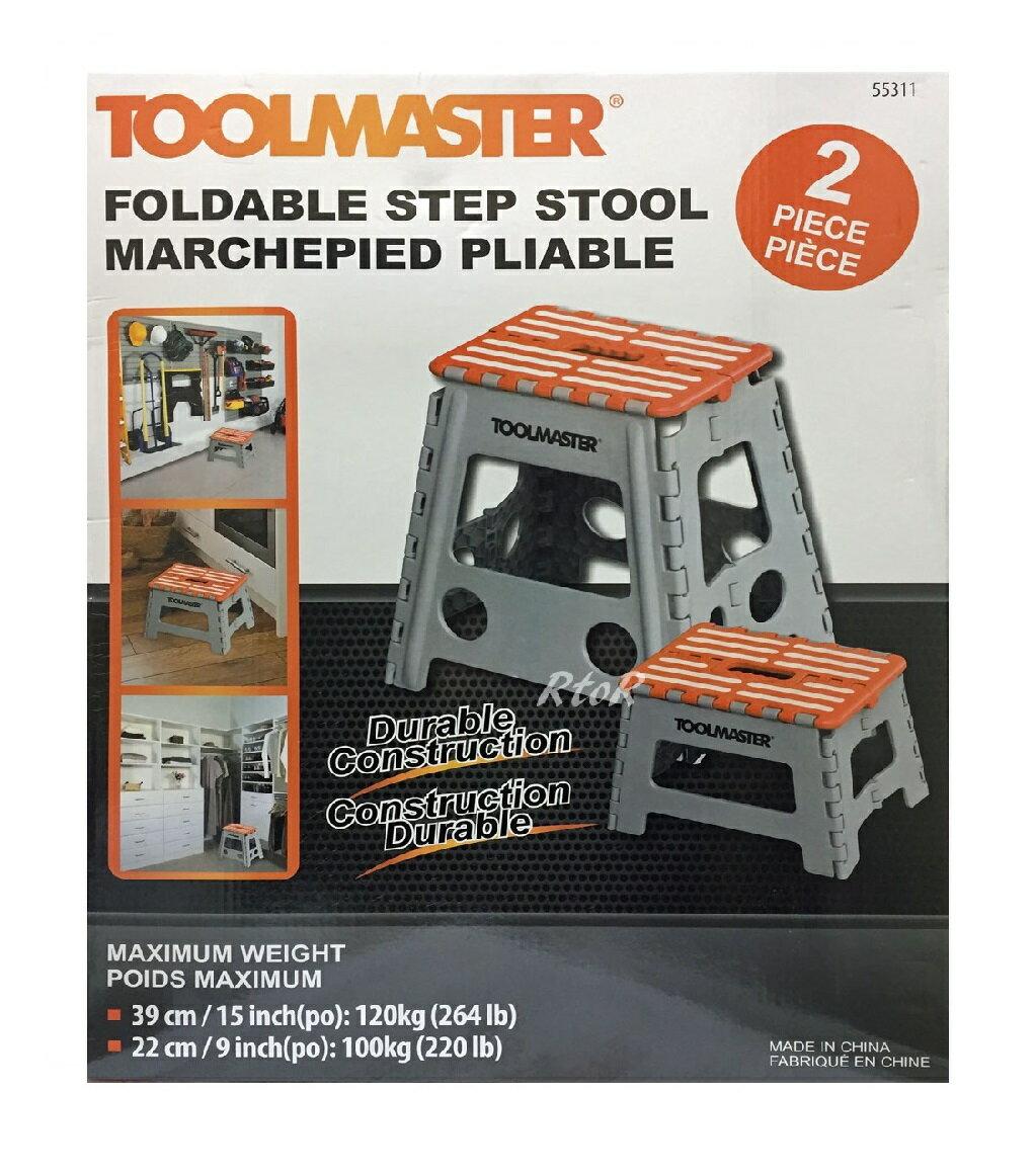 TOOLMASTER 折り畳み踏み台2個セット 高さ39cm&22cm ステップ/スツール/脚立/洗車/サーフボード置き