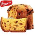 【Bauducco Panettone】バウドゥッコ パネトーネ たっぷり908g入り 大きなサイズ ブ