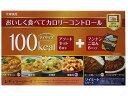 マンナンごはん(6パック)+マイサイズ100kcal(6個) 詰め合わせセット レトルト/こんにゃくご飯/大塚食品