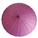 和傘 日傘 無地 直径84cm (紫) コスプレ イベント 飾り 小道具 撮影
