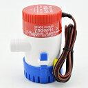 ハイパワー ビルジポンプ 12V 小型 水中 ポンプ 750GPH 19mm