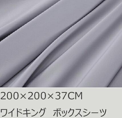R.T. Home - 高級エジプト超長綿(エジプト綿 綿100%) ホテル品質 天然素材 ボックスシーツ ワイドキング 200×200×37CM (シングル 二台) 500スレッドカウント サテン織り 80番手糸 シルバー グレー 200*200*37CM