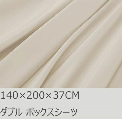 R.T. Home - 高級エジプト超長綿(エジプト綿 綿100%)ホテル品質 天然素材 ボックスシーツ ダブル 140×200×37CM 500スレッド カウント サテン織り 80番手糸 クリーム ベージュ 140*200*37CM