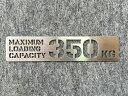 楽天RT商会(ネット事業部)最大積載量プレート350Kg(ステンレスヘアライン)
