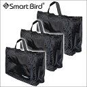 3個セット スーツケース内の荷物整理用 アレンジバッグ【RCP】