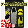 ダイヤル式南京錠 ダイヤルロック 送料無料 (郵送/代引・日時指定不可)