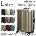 【初回入荷限定特価】 スーツケース L サイズ 大型 無料受...