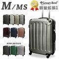 スーツケース M サイズ MS サイズ キャリーバッグ 中型 超軽量 拡張ファスナー 鏡面 TSAロック 3泊 ...