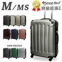 【キャンペーン価格】 スーツケース M サイズ MS サイズ...