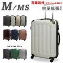 【在庫処分価格】 超軽量 スーツケース 人気 キャリーバッグ...