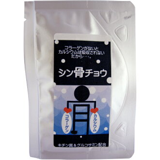 sample シン骨チョウ 10 days is more than 10P14Nov13% off