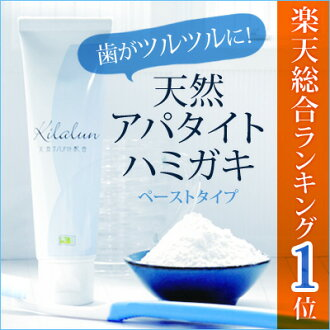 natural hydroxyapatite tooth paste: restoration power , tooth shines ★ paste ★