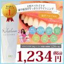 キラルンペースト100g 歯磨き粉 ホワイトニング 口臭予防 口臭対策 自宅 歯みがき粉 ハミガキ
