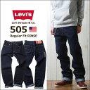 リーバイス Levi's Strauss&Co. 505 レギュラー・フ