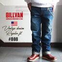 【送料無料】 BILLVAN 808 レギュラーストレート ヴィンテージ加工 デニムパンツ DK/INDIGO ビルバン ジーンズ メンズ アメカジ