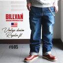 【送料無料】 メンズ デニムパンツ BILLVAN 605 ルーズフィット ヴィンテージ加工 デニムパンツDK/ INDIGO ビルバン ジーンズ ワイド 送料無料