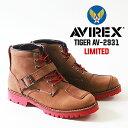 ショッピング限定 ブーツ AVIREX アヴィレックス TIGER「限定モデル レッド・ソール」 本革バイカーズブーツ AV2931 ワークブーツ メンズ アメカジ 送料無料