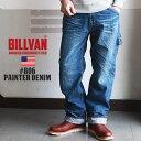BILLVAN #806 ヴィンテージ加工ペインターデニムパンツ ビルバン ジーンズ メンズ アメカジ