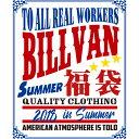 BILLVAN アメリカンワークスタイル2018夏の福袋 数量限定 ビルバン メンズ アメカジ